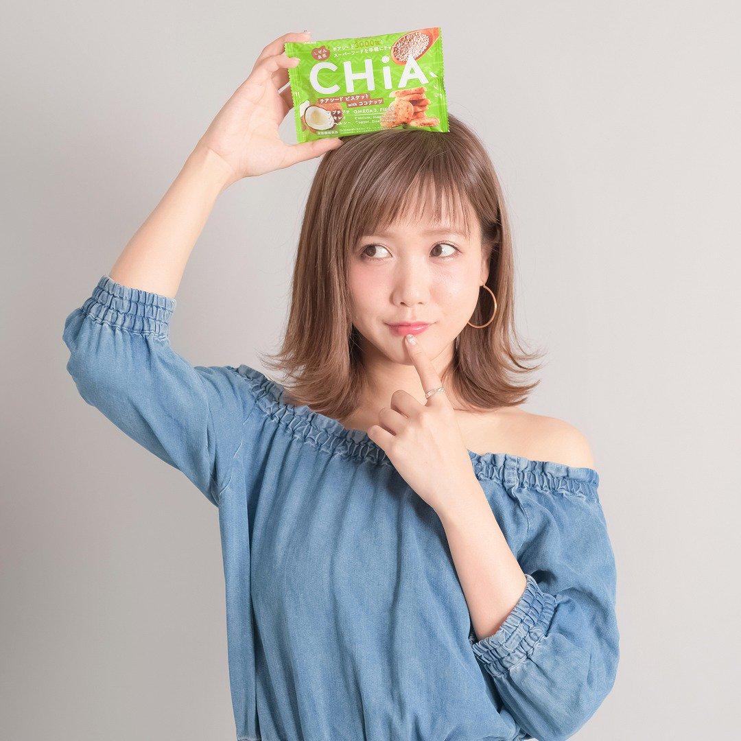 オリコンスタイル× 大塚食品「CHIA」×ゲストモデル